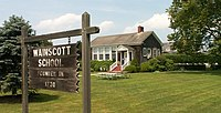 Wainscott-school.jpg