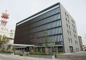 Wakayama District Court.JPG
