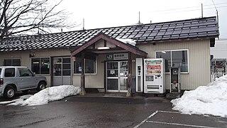 Wakinoda Station