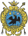 WallachianCoatOfArms1700.png