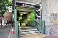 Wan Chai Station 2020 08 part2.jpg