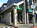 Wanlong Station Exit3.jpg
