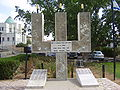 War Memorial in Kiryat Ekron, Israel.jpg