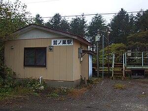 Washinosu Station - The station in October 2008