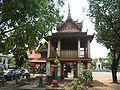 Wat Ratchaburana Glocke.jpg