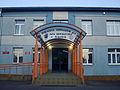 Wejście do Gimnazjum nr 2 w Żukowie - panoramio.jpg