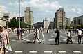 Weltfestspiele der Jugend und Studenten Berlin 1973 PD 05.jpg