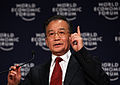 Wen Jiabao - Annual Meeting of the New Champions Tianjin 2008 1.jpg