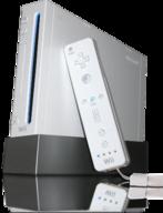 Wii (ウィー)Wii (ウィー)