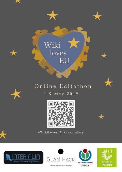 File:Wiki Loves EU 2019 Poster 03.pdf