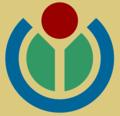 Wikimedia-logo brown.png