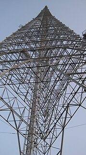 WITI TV Tower