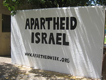 English: A pro-Palestinian message on the Graf...