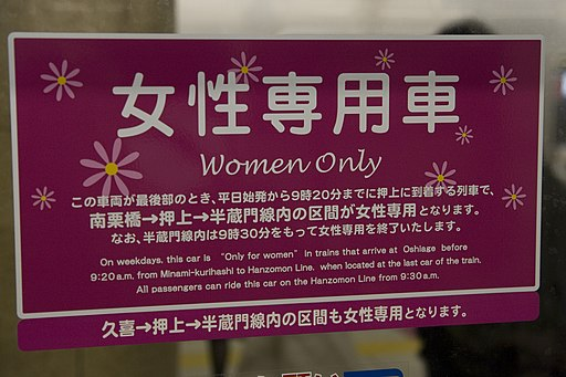 Womans Only