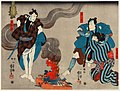 Woodblock print by Utagawa Kuniyoshi, digitally enhanced by rawpixel-com 15.jpg