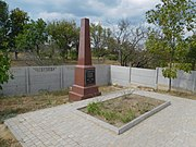 World War II memorial in Stepanivka 1.jpg