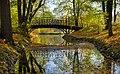 Wroclaw - Park Poludniowy.jpg