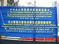 Wto multilang banner.jpg