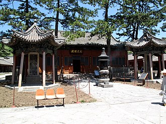 Xiantong Temple - The Great Manjushri Hall, for the worship of Manjushri Buddha.