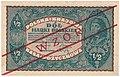 Wzór pół mkp 1920 awers.jpg
