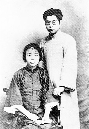 Xia Minghan - Xia Minghan and wife Zheng Jiajun