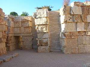 Yad Vashem - Valley of the Destroyed Communities