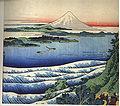 Yamabe-no-akihito2.jpeg