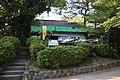Yamanochaya 20170519.jpg