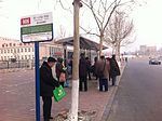 Yanhua Theater Bus Stop for 906 (20150105094854).JPG