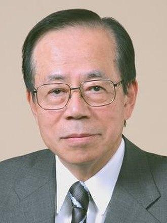 Yasuo Fukuda - Yasuo Fukuda