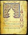 Yerevan manuscript kisakhoran.jpg