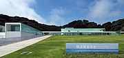 Yokosuka Museum of Art 2009