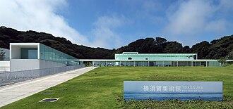 Yokosuka - Yokosuka Museum of Art, design by Riken Yamamoto in 2007