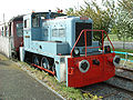 Yorkshire Engine 2661 at Frodingham Platform 03-05-03.jpeg