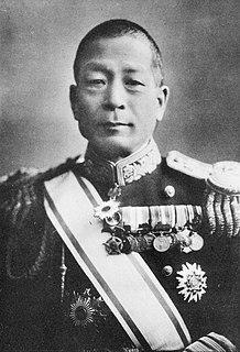 Zengo Yoshida Japanese admiral