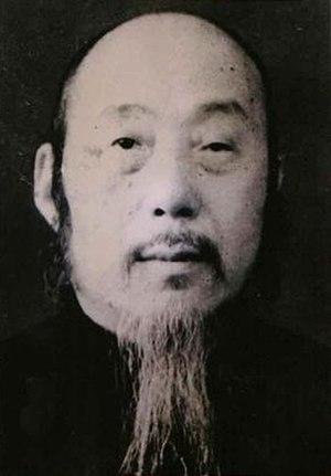 Nan Huai-Chin - Image: Yuan Huan Xian