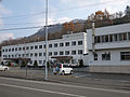 Yubari Medical Center.jpg