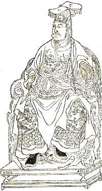 Yue Fei 2.jpg