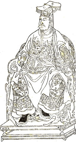 illustration of general Yue Fei