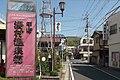 Yumura-hot spring street Kofu-city.JPG