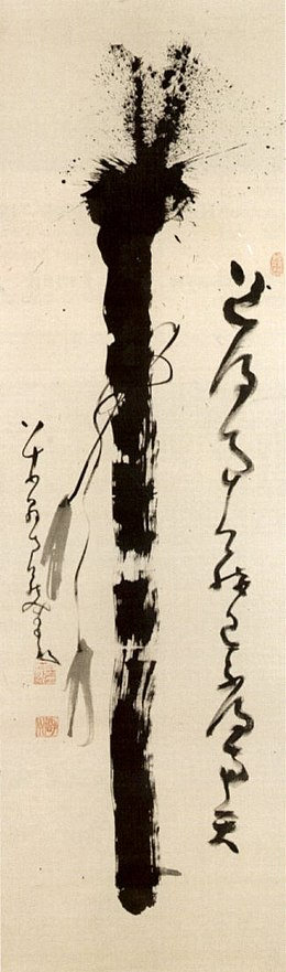 Zen painting and calligraphy on silk signed Hachijûgo (85 year old) Nantembô Tôjû, 1923.jpg