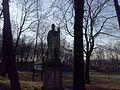 Zespół Pałacowo - Parkowy w Młoszowej - panoramio (6).jpg
