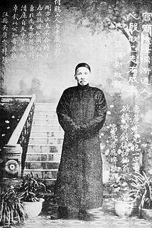 Zheng Guanying entrepreneur (1842-1923)