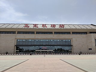 Zhengding Airport railway station