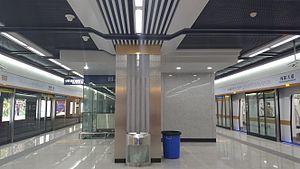 Zhuanyang Boulevard Station - Image: Zhuanyang Boulevard Station 01