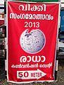 """WikiSangamotsavam Banner"".jpg"