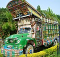 'By @ibneAzhar'-Heritage Museum -Islamabad-Pakistan (59).JPG