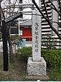 (20130310)駒形堂前,浅草観音戒殺碑。 - panoramio.jpg
