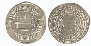 "Harun al-Rashid - A silver dirham minted in Madinat al-Salam (Bagdad) in 170 AH (786 CE). At the reverse, the inner marginal inscription says: ""By order of the slave of God, Harun, Commander of the Faithful"""