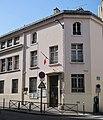 École maternelle, 10 rue du Sommerard, Paris 5e.jpg